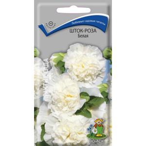 Двулетник Шток-роза Белая ЦВ Поиск