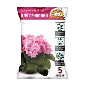 Грунт Царица цветов для Сенполий АгроПром