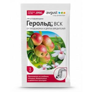 Инсектицид ГЕРОЛЬД Avgust