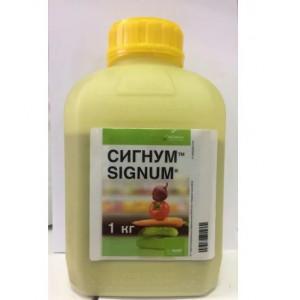Фунгицид СИГНУМ / SIGNUM Basf