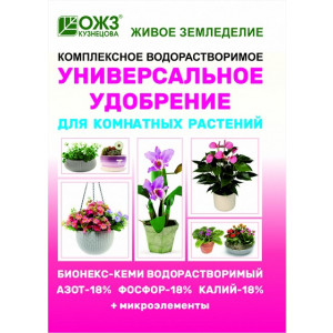 БИОНЕКС КЕМИ 18-18-18 НВП БашИнком