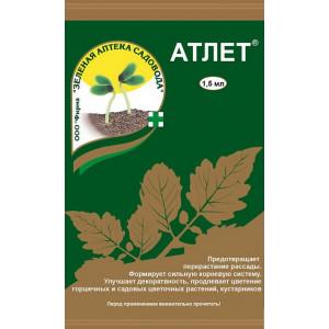АТЛЕТ регулятор роста Зеленая аптека садовода