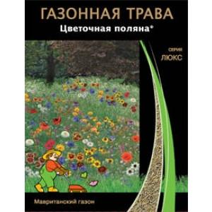Газонная трава ЦВЕТОЧНАЯ ПОЛЯНА / TSVETOCHNAYA POLYANA Поиск