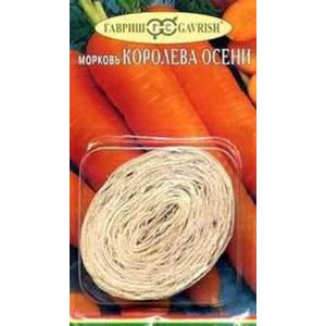 Морковь на ленте КОРОЛЕВА ОСЕНИ / KOROLEVA OSENI Гавриш