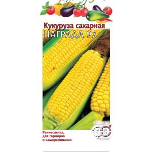 Кукуруза НАГРАДА 97 Гавриш