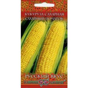 Кукуруза САХАРНЫЙ ПОЧАТОК Русский вкус Гавриш