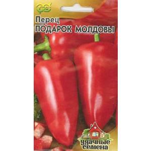 Перец сладкий ПОДАРОК МОЛДОВЫ Уд.с. Гавриш