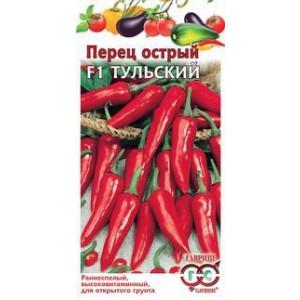 Перец острый ТУЛЬСКИЙ F1 Гавриш