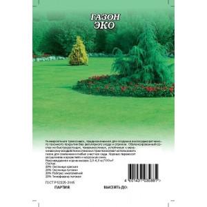 Газонная трава ЭКО / EKO Гавриш