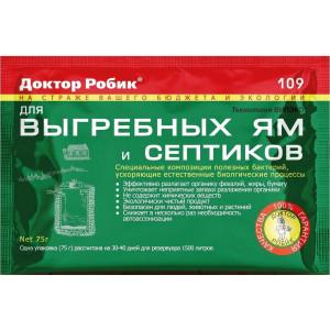 Доктор Робик 109 для выгребных ям и септиков ВИПЭКО