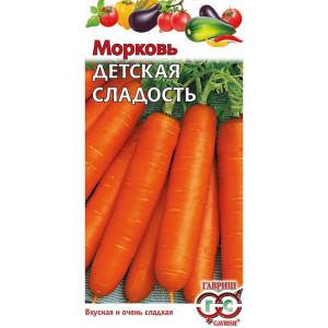 Морковь ДЕТСКАЯ СЛАДОСТЬ Гавриш