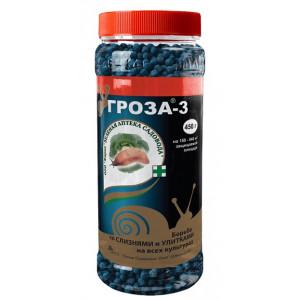 Инсектицид ГРОЗА-3 (МЕТА) Зеленая аптека садовода