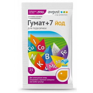 Фунгицид ГУМАТ+7 ЙОД / GUMAT+7I Avgust