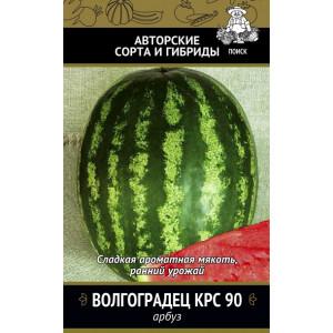 Арбуз ВОЛГОГРАДЕЦ КРС 90 ЦВ Поиск