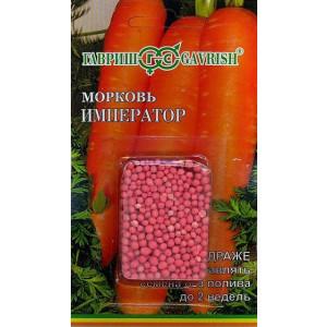 Морковь гранулир. ИМПЕРАТОР Гавриш