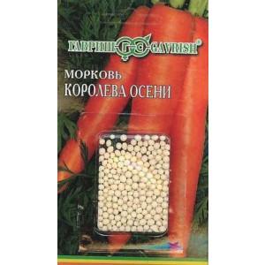 Морковь гранулир. КОРОЛЕВА ОСЕНИ Гавриш