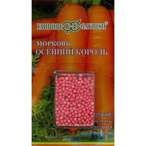 Морковь гранулир. ОСЕННИЙ КОРОЛЬ Гавриш