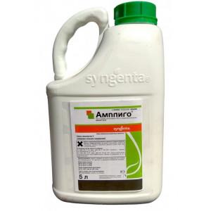 Инсектицид АМПЛИГО / AMPLIGO Syngenta