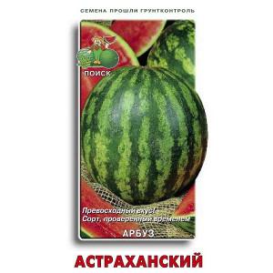 Арбуз АСТРАХАНСКИЙ ЦВ Поиск