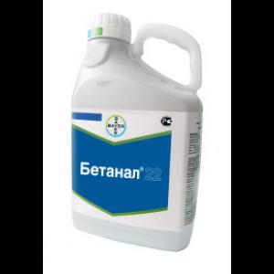 Гербицид БЕТАНАЛ 22 / BETANAL 22 Bayer