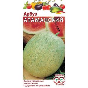 Арбуз АТАМАНСКИЙ / ATAMANSKIY Гавриш