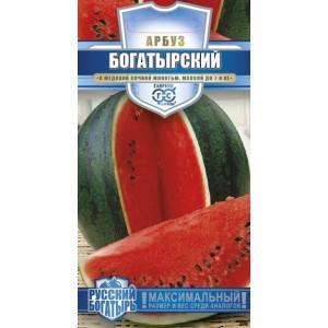 Арбуз БОГАТЫРСКИЙ Русский богатырь Гавриш