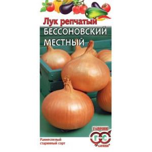 Лук Яровой БЕССОНОВСКИЙ / BESSONOVSKIY Гавриш