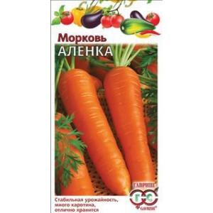 Морковь АЛЕНКА Гавриш