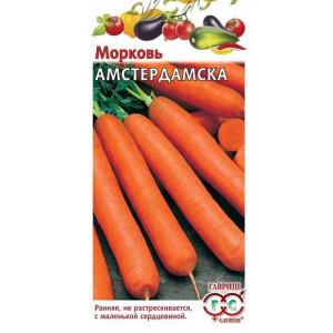 Морковь АМСТЕРДАМСКАЯ Гавриш