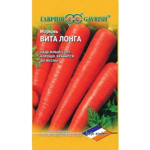 Морковь ВИТА ЛОНГА Гавриш