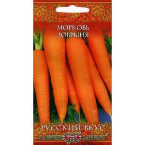 Морковь ДОБРЫНЯ Русский вкус Гавриш