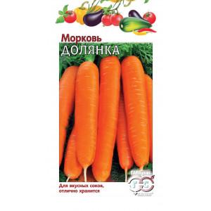 Морковь ДОЛЯНКА Гавриш