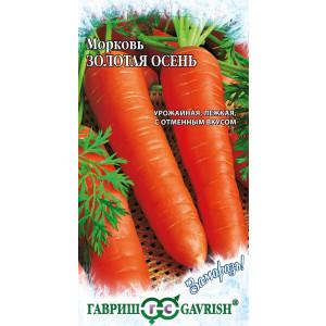 Морковь ЗОЛОТАЯ ОСЕНЬ Заморозь Гавриш