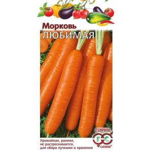 Морковь ЛЮБИМАЯ / LYUBIMAYA Гавриш