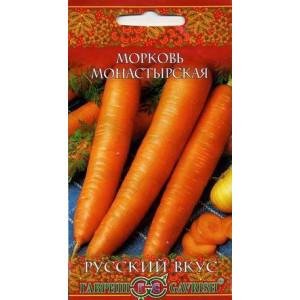 Морковь МОНАСТЫРСКАЯ / MONASTYRSKAYA Гавриш