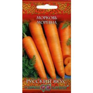 Морковь МОРЕВНА / MOREVNA Гавриш