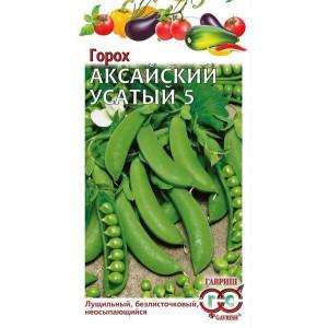 Горох АКСАЙСКИЙ УСАТЫЙ 5 / AKSAYSKIY USATYY 5 Гавриш