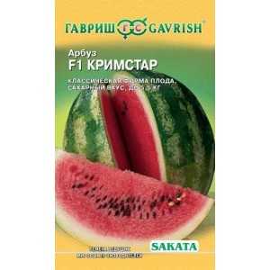 Арбуз КРИМСТАР F1 / KRIMSTAR F1 Гавриш