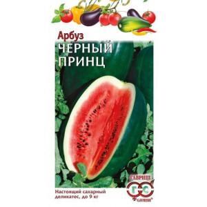 Арбуз ЧЕРНЫЙ ПРИНЦ Гавриш