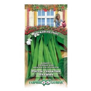 Фасоль ФАТИМА Урожай на окнне Гавриш