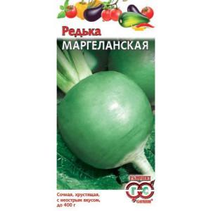 Редька МАРГЕЛАНСКАЯ Гавриш