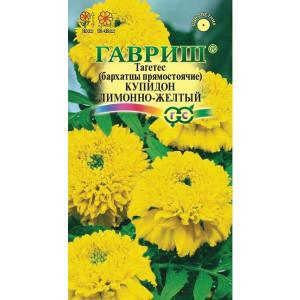 Однолетник Бархатцы пр. Купидон лимонно-желтый Гавриш