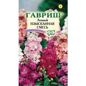 Однолетник Левкой Изысканная смесь Сад ароматов Гавриш
