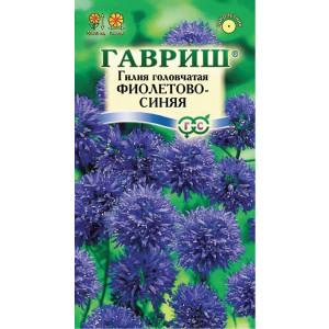 Однолетник Гилия головчатая Фиолетово-синяя Гавриш