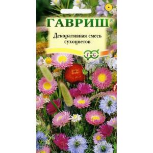 Однолетник Декоративная смесь сухоцветов Гавриш