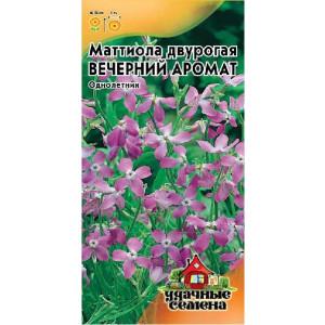 Однолетник Маттиола двурогая Вечерний аромат Уд.с. Гавриш