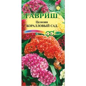 Однолетник Целозия Коралловый сад гребенчатая Гавриш