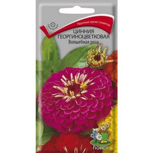 Однолетник Цинния георгиноцветковая Волшебная роза ЦВ Поиск