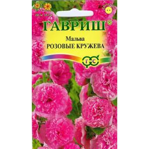 Двулетник Мальва Розовые Кружева Гавриш