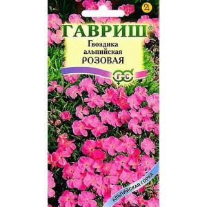 Многолетник Гвоздика альпийская Розовая Альпийская горка Гавриш